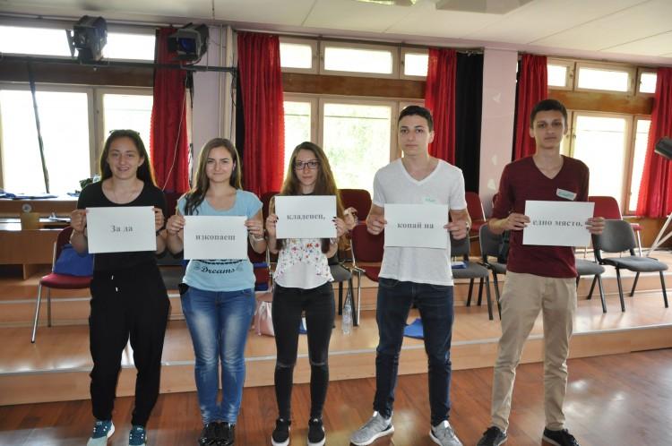 В Пазарджик младежи и учители казаха: Стоп на антициганизма